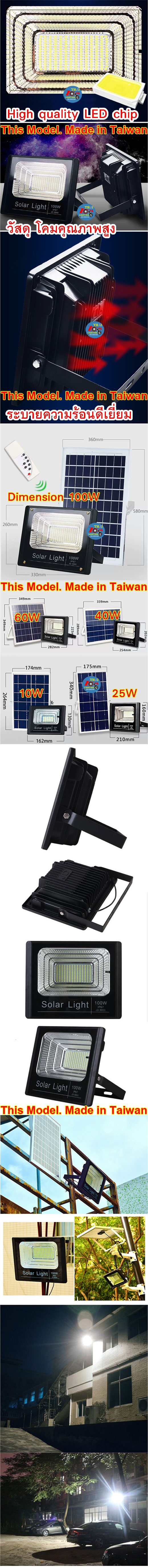 Solar Cell Street Sport light Night Sensor Outdoor Lamp