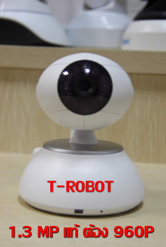 IP CAMERA, T-ROBOT, 1.3MP, พิกเซล แท้,Indoor IP camera, P2P Wireless WIFI ,surveillance, 960P, 2 way audio, Pan/Tilt  ,IR-Cut Infrared ,Home Security Video System