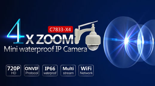 Vstarcam C7833-X4 outdoor ip camera