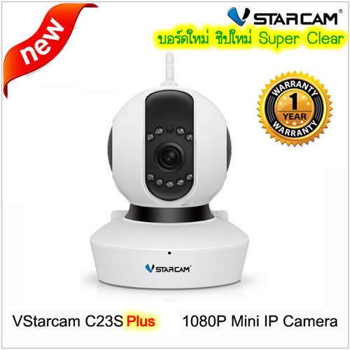IP Cameras Wifi Home Surveillance Camera Onvif Plug &Play HD 1028P MegaPixel Pan/Tilt Support Night Vision 64G TF Card