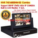 NVR THZ-6800NM-S2 Combo  Support ONVIF สำหรับ กล้อง IP CAMERA   Built in LCD Monitor 7 inch.