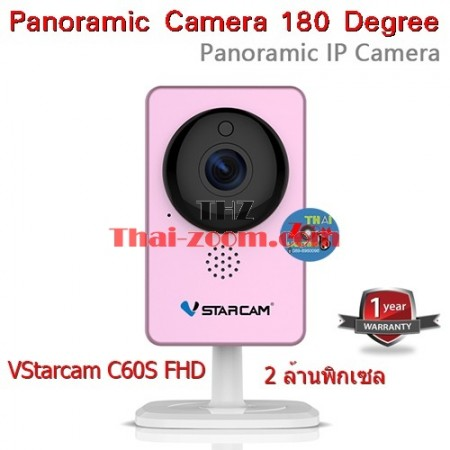 กล้อง IP Camera VStarcam C60S Panoramic 180 Degree Wireless WiFi ONVIF IR Night Vision 1080P 2 ล้านพิกเซล