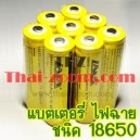 แบตเตอรี่ LA&A 18650 4300mAh RECHARGEABLE BATTERY 18650 battery LI-ION 3.7V