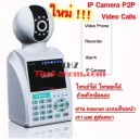 Smart NPC Multifunction Network Phone  P2P Camera Wireless Alarm / Video Phone / Recorder / IP Camera