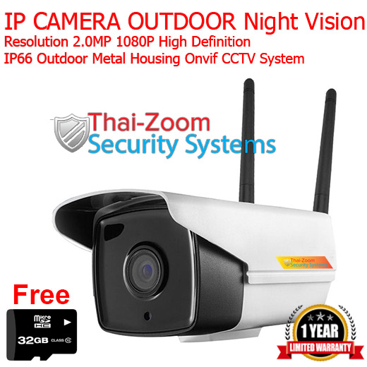 High Definition IP66 Outdoor Metal Housing Onvif CCTV System